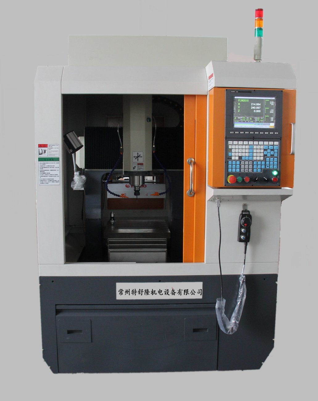 CNC Machining Center for Jewelry Mould Processing