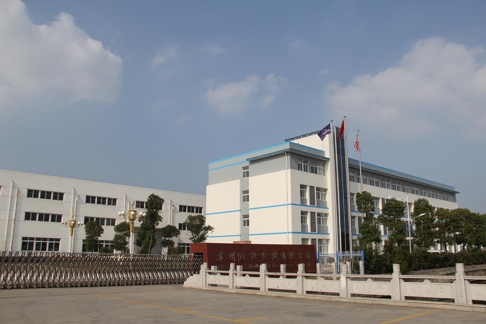 China Supplier Lla Manufacture Track Shoe Dozer
