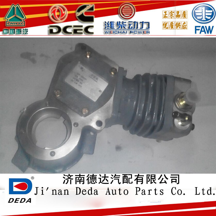 Steyr Truck Engine Parts 612600130177 Air Brake Compressor, Engin Air Compressor