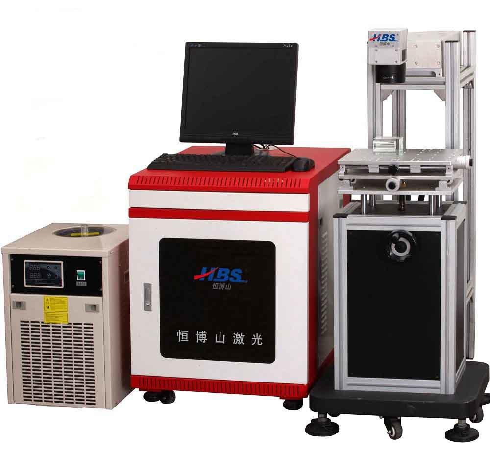 3W Ultraviolet Laser Marking Machine for Glass/Acrylic Marking