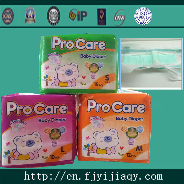 OEM Brand Disposable Baby Diaper
