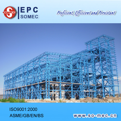 Power Plant Auxiliary Equipment - Steel Structure