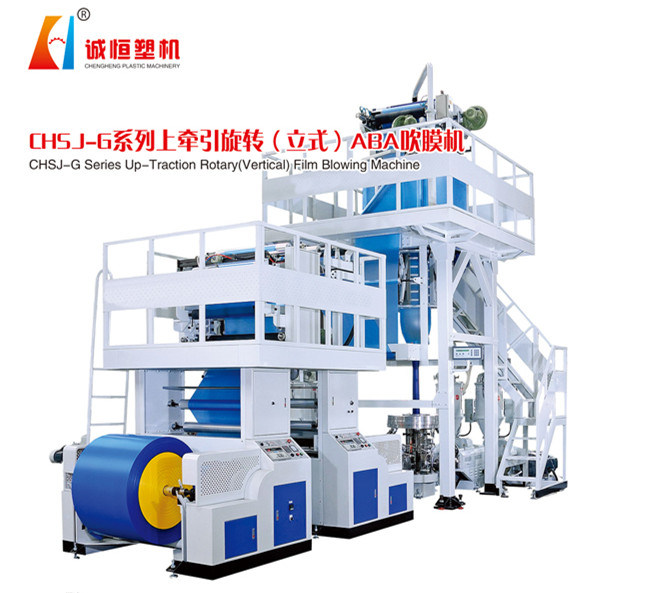 ABA 3 Layer High Vertical Rotary Speed Plastic PE Film Blowing Machine