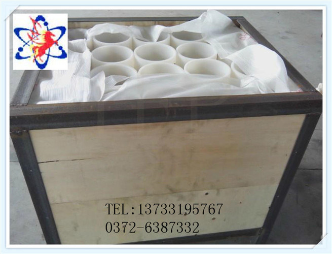 Low Price White Polyamide Tube