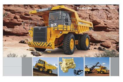 Surface Rigid Articulated Dump Truck for Open Pit Mining