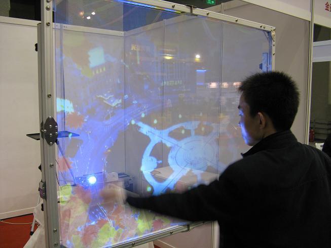 China Transparent Screen Hiwod Touch China Transparent