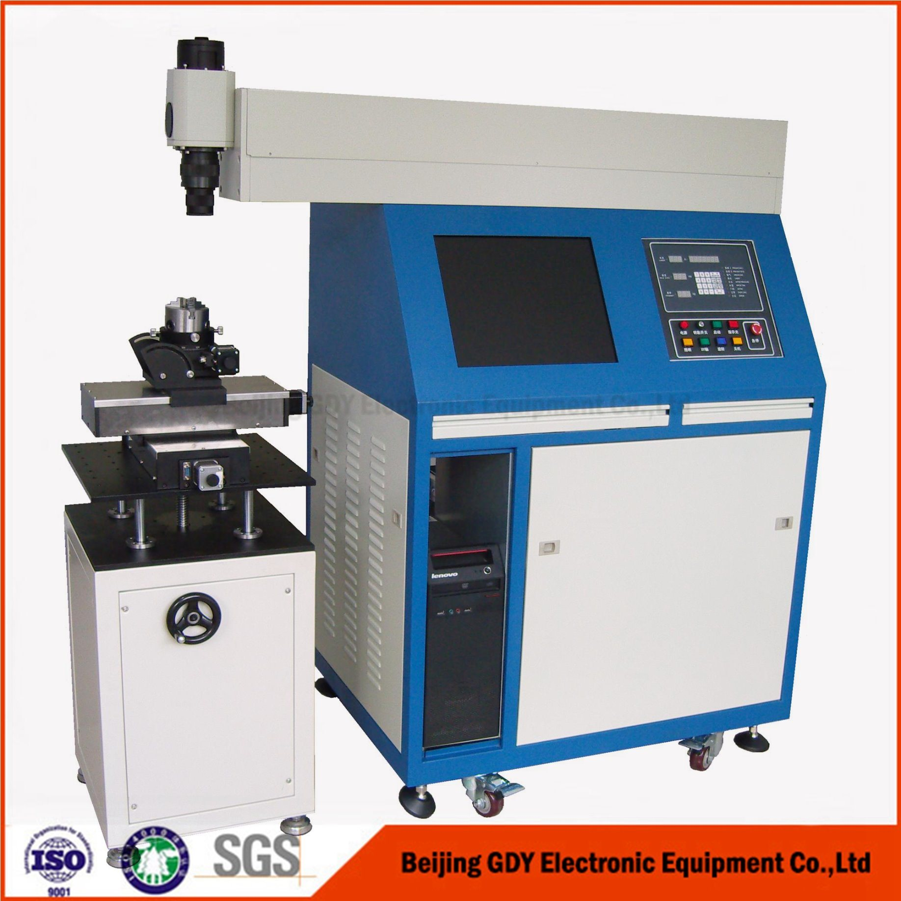 Precision Laser Welding Machine for Hardware