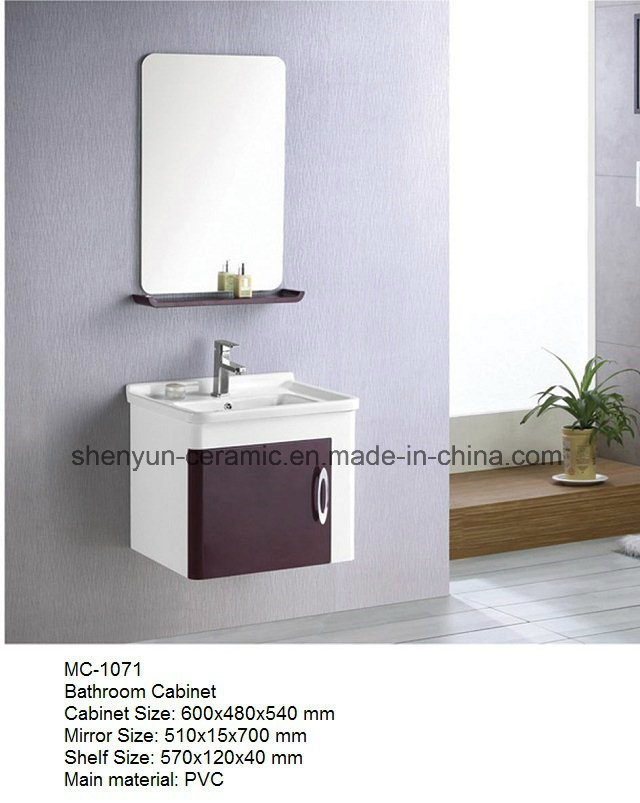 Bathroom Furniture Bathroom Cabinet with Wash Basin (MC-1071)