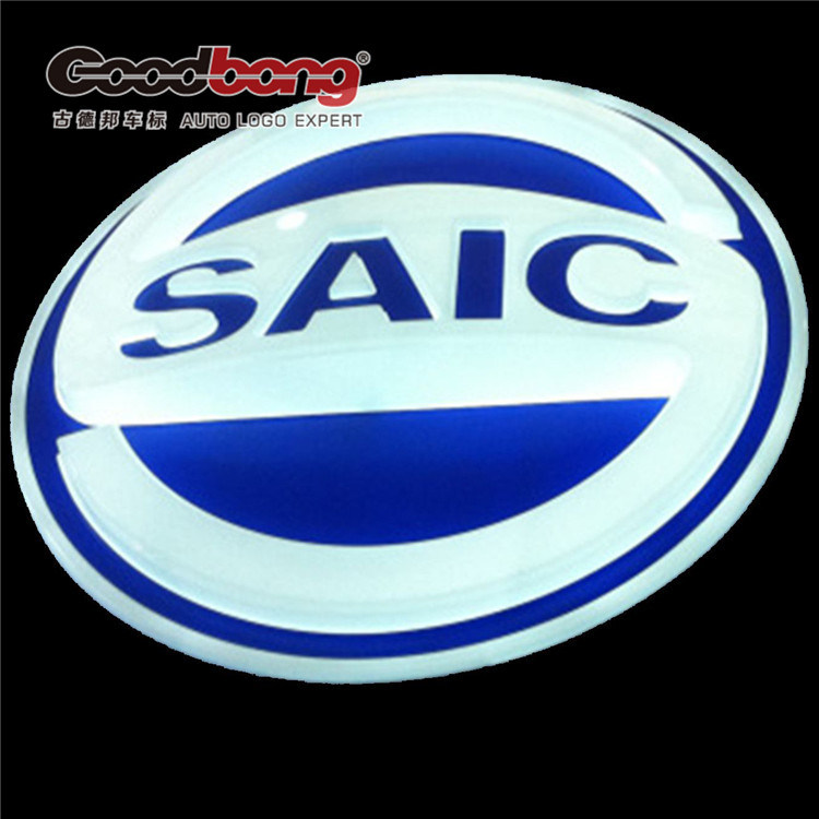 Custom Outdoor Advertising Wall Mounted LED Frontlit Car Logo