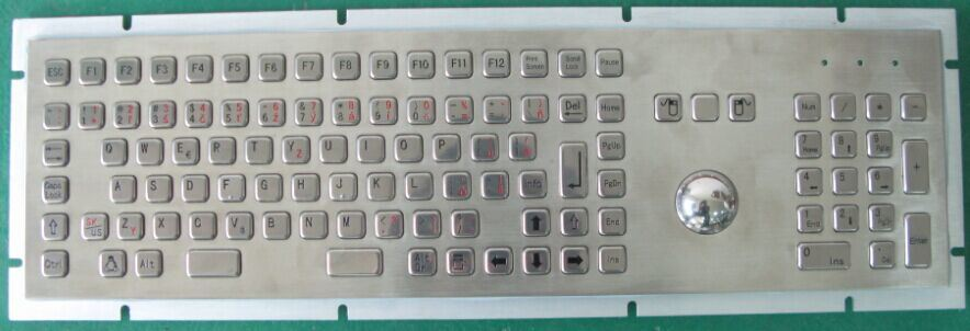 Waterproof IP65 Kiosk Metal Keyboard with Trackball (KMY299H)