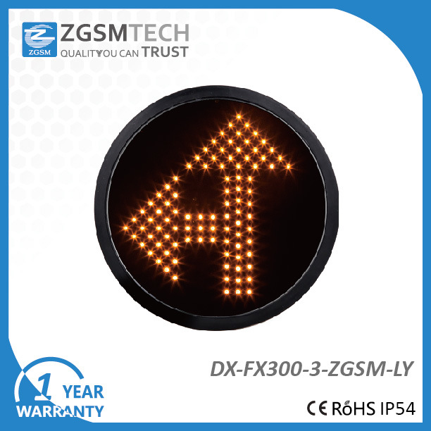300mm Yellow Arrow Turn Left and Go Straight Signal Modules