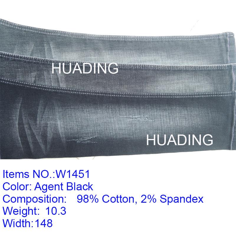 Wholeslae Agent Black Jeans Garment Fabric (W1451)