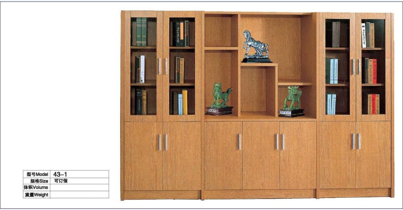 Pin muebles del estante para libros biblioteca genuardis - Estantes para libros ...