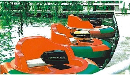 2017 Hot Sell Outdoor Water Park Bumper Boat (JS5001)