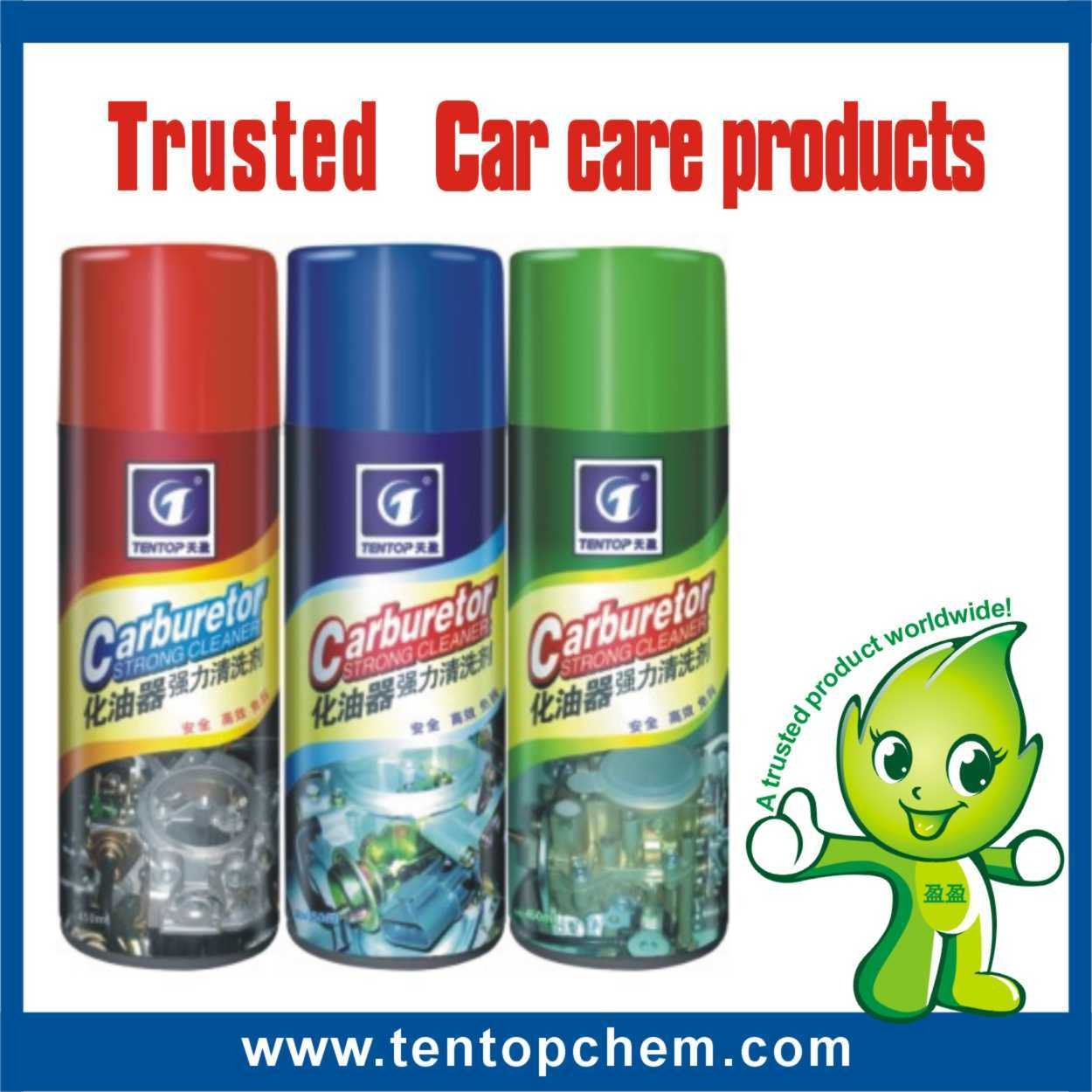 Car Care Products (TT021)