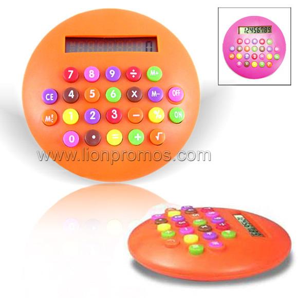 Cute Kids Love Candy Shape Calculator