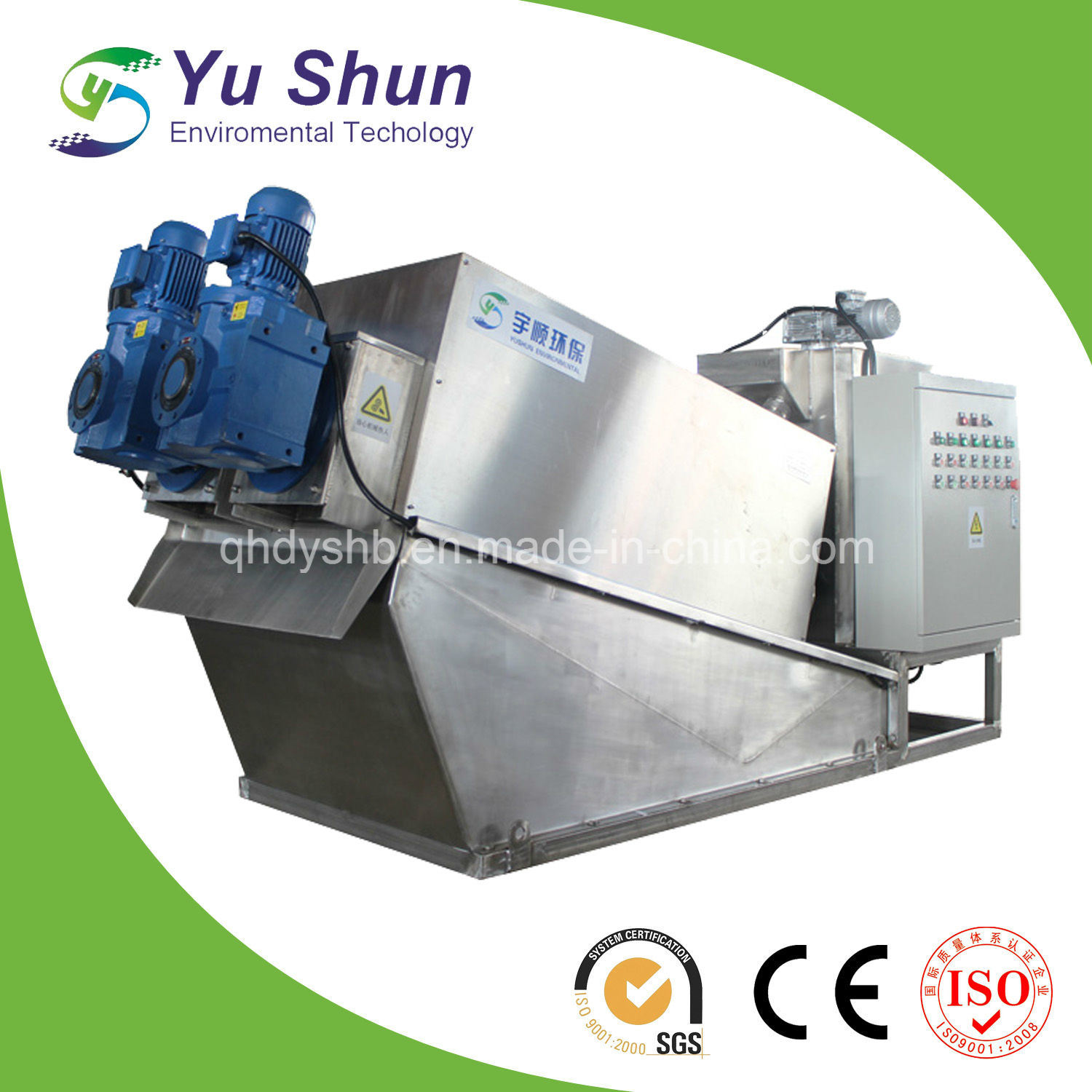 Sludge Dewatering Machine for Pharmaceutical Sewage