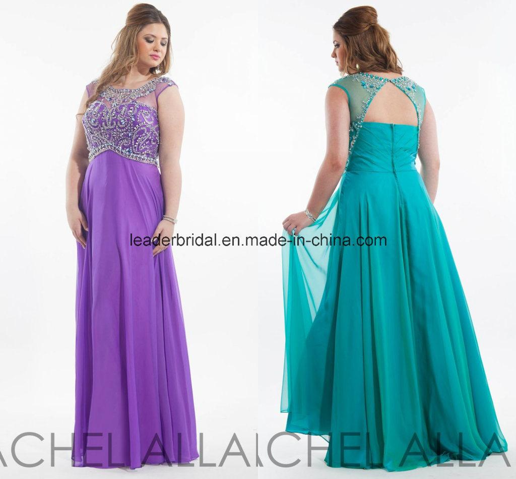 Party Dresses For Plus Size Ladies - Black Prom Dresses