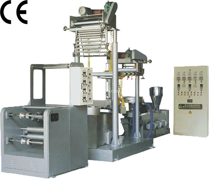 Vertical PVC Heat Shrink Film Blowing Machine (SJRM65*23/800)