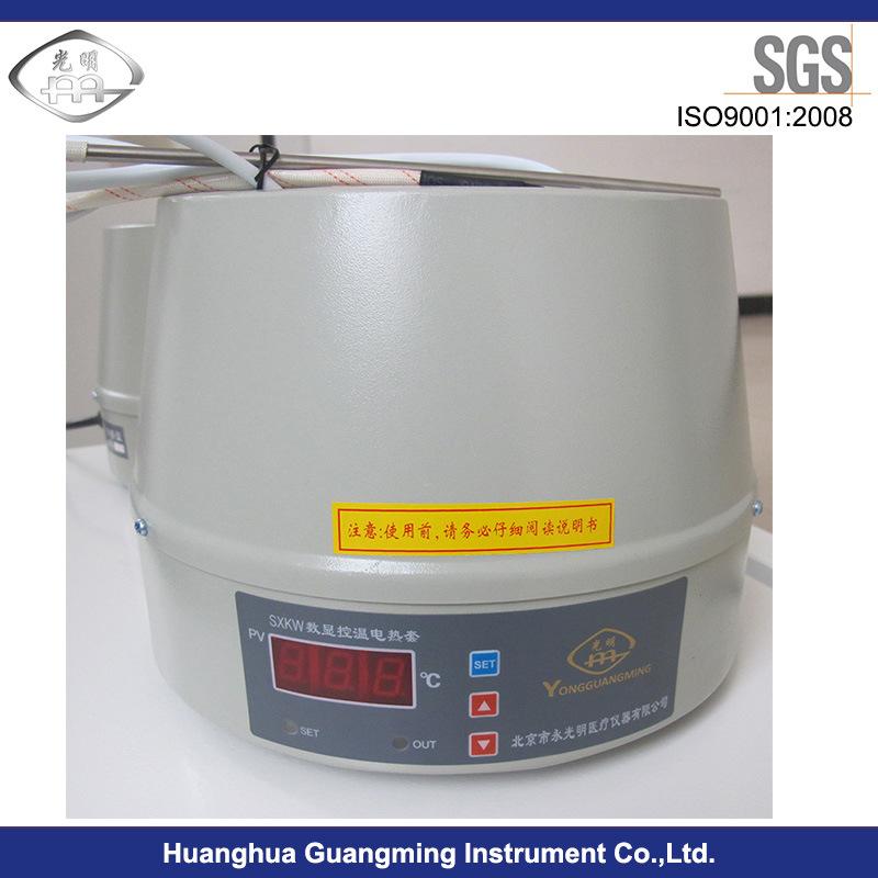 Digital Display Heating Mantle with Stirrer