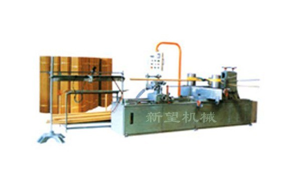 Paper Core Cutting Machine (XW-301)