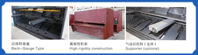 CNC Guillotine Shearing Machine Jzk 6 *3100