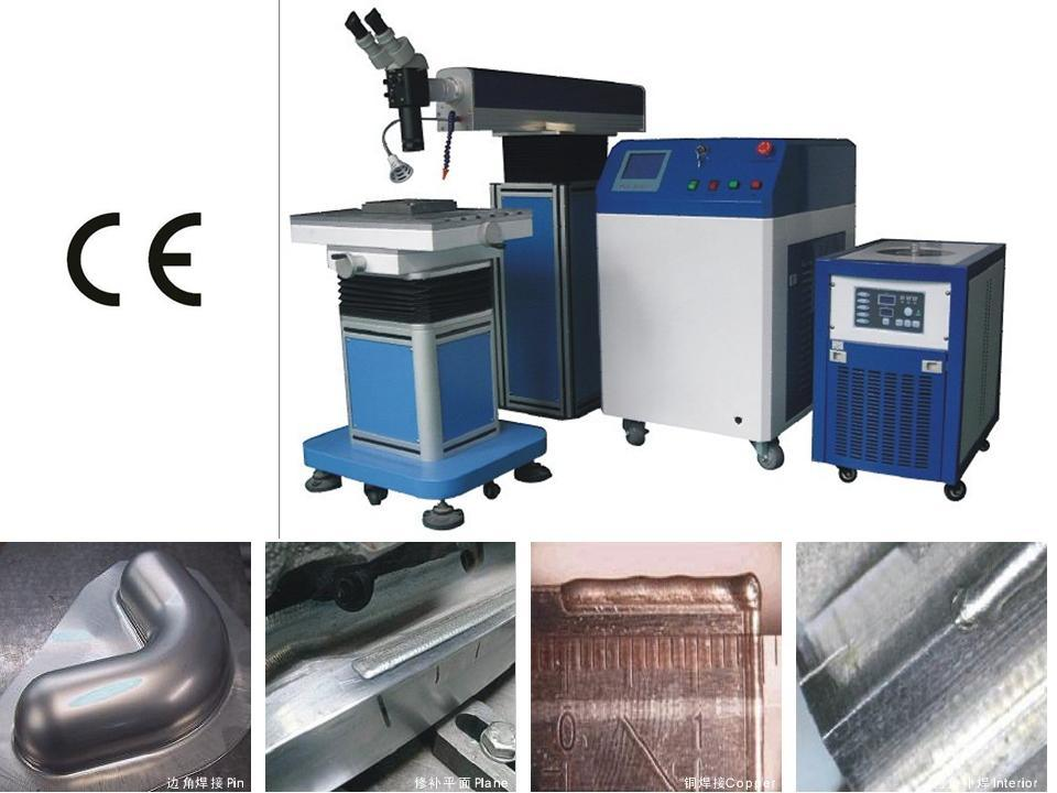 Automatic Laser Welder for Mould Repair (NL-AMW200)