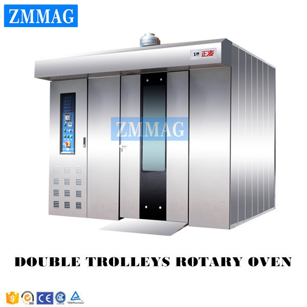 64 Trays Diesel Two in One Rotary Oven (ZMZ-64C)