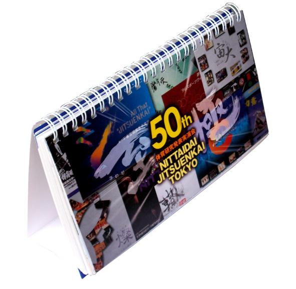 High Quality New Design 3D Calendar