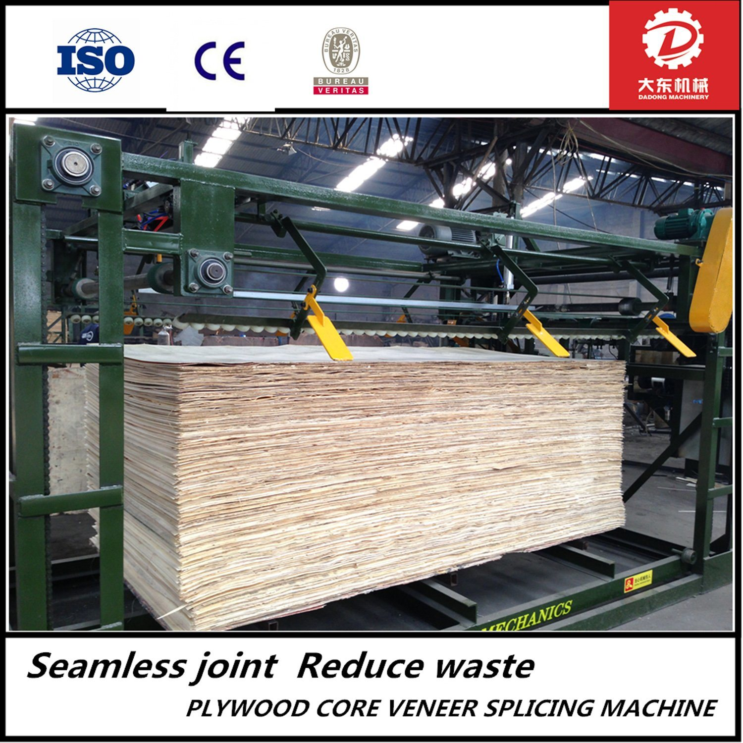 Factory Sale 4 Feet Plywood Put Plant Together Machinery Composing Machine