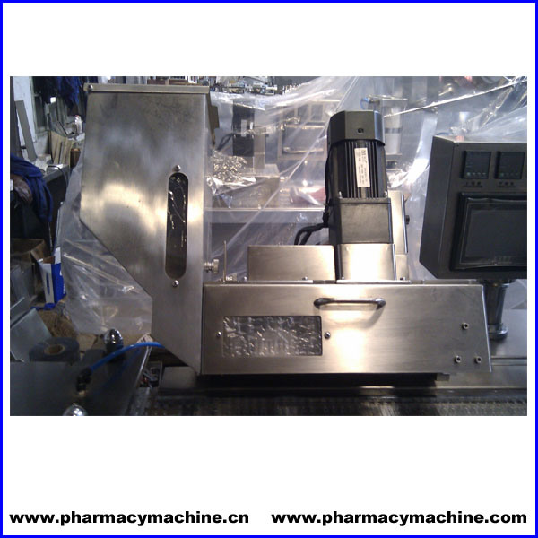 DPB-80 Small Automatic Tablet Capsule Blister Packing Machine