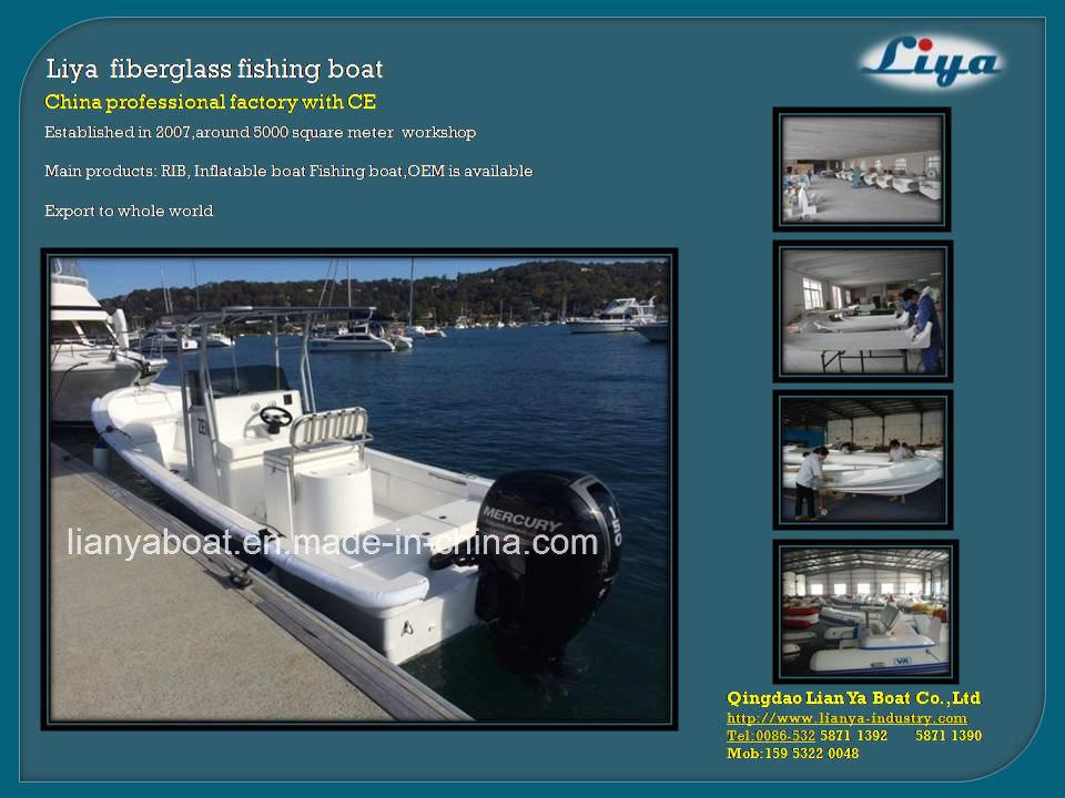 Liya 25feet 7.6meter Fiberglass Fishing Boat Panga Boat for Sale
