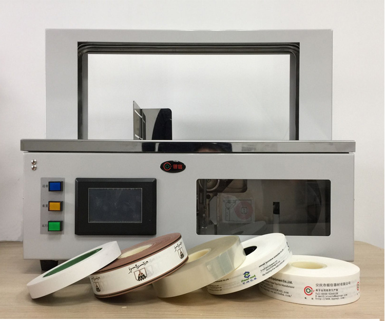 Banding Machine Feeding with Paper Tape or OPP Tape