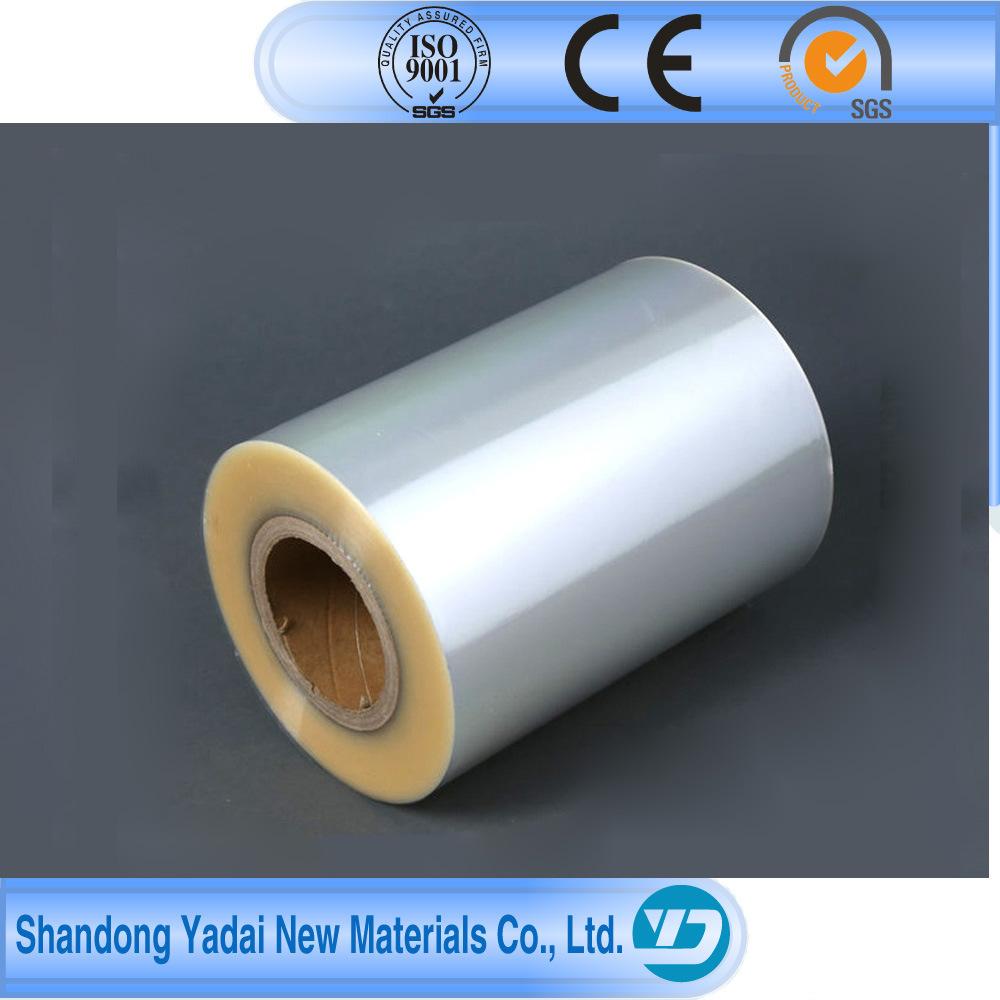 BOPP Printing and Lamination Film (10-40micron)