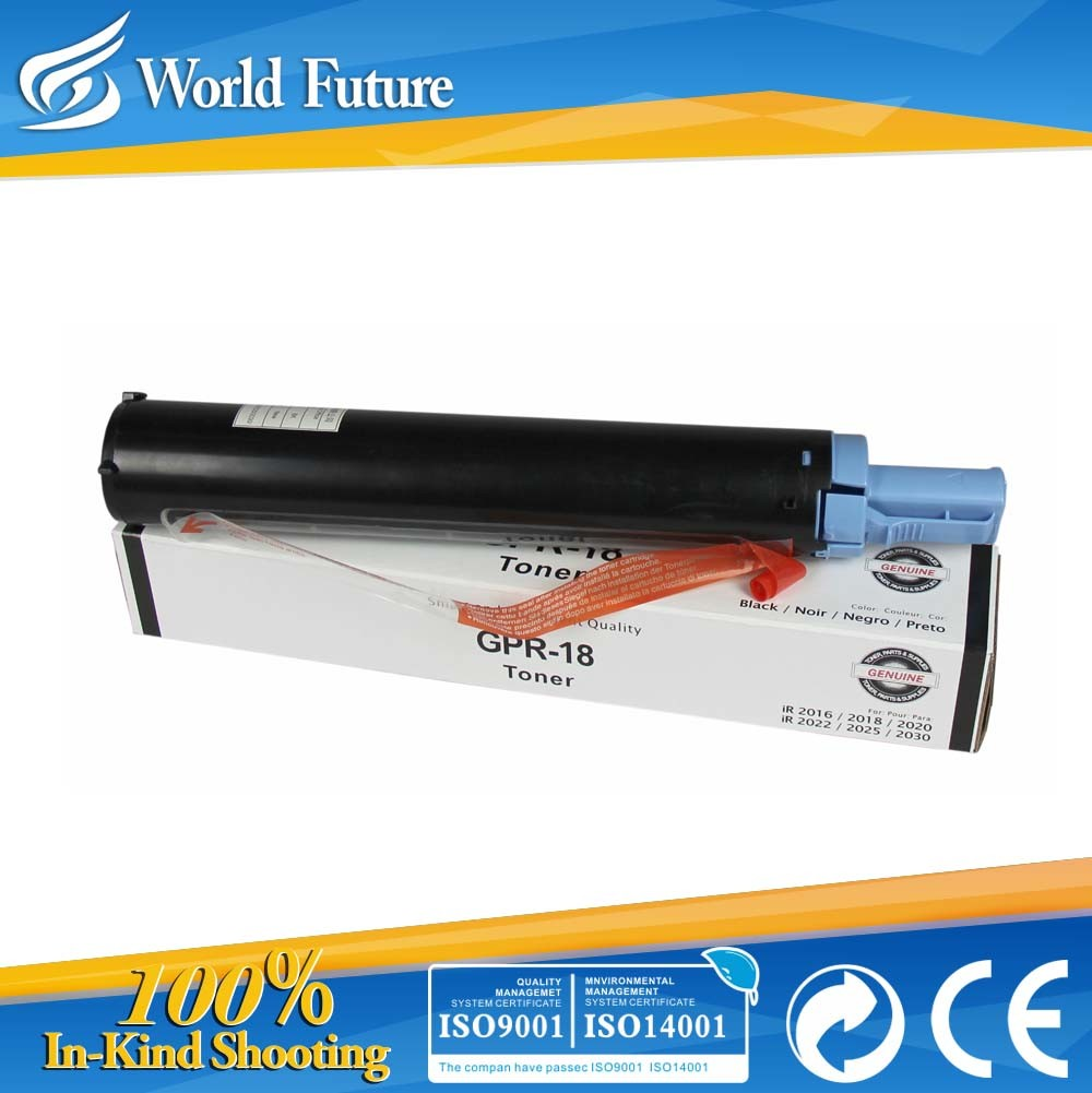 Laser Toner Cartridge for Canon (NPG28)