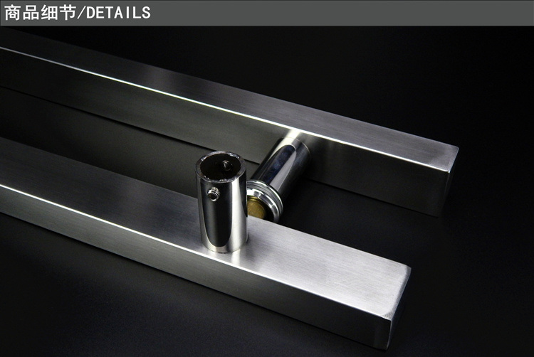 Brushed Stainless Steel Square Straight H Glass Pull Handle