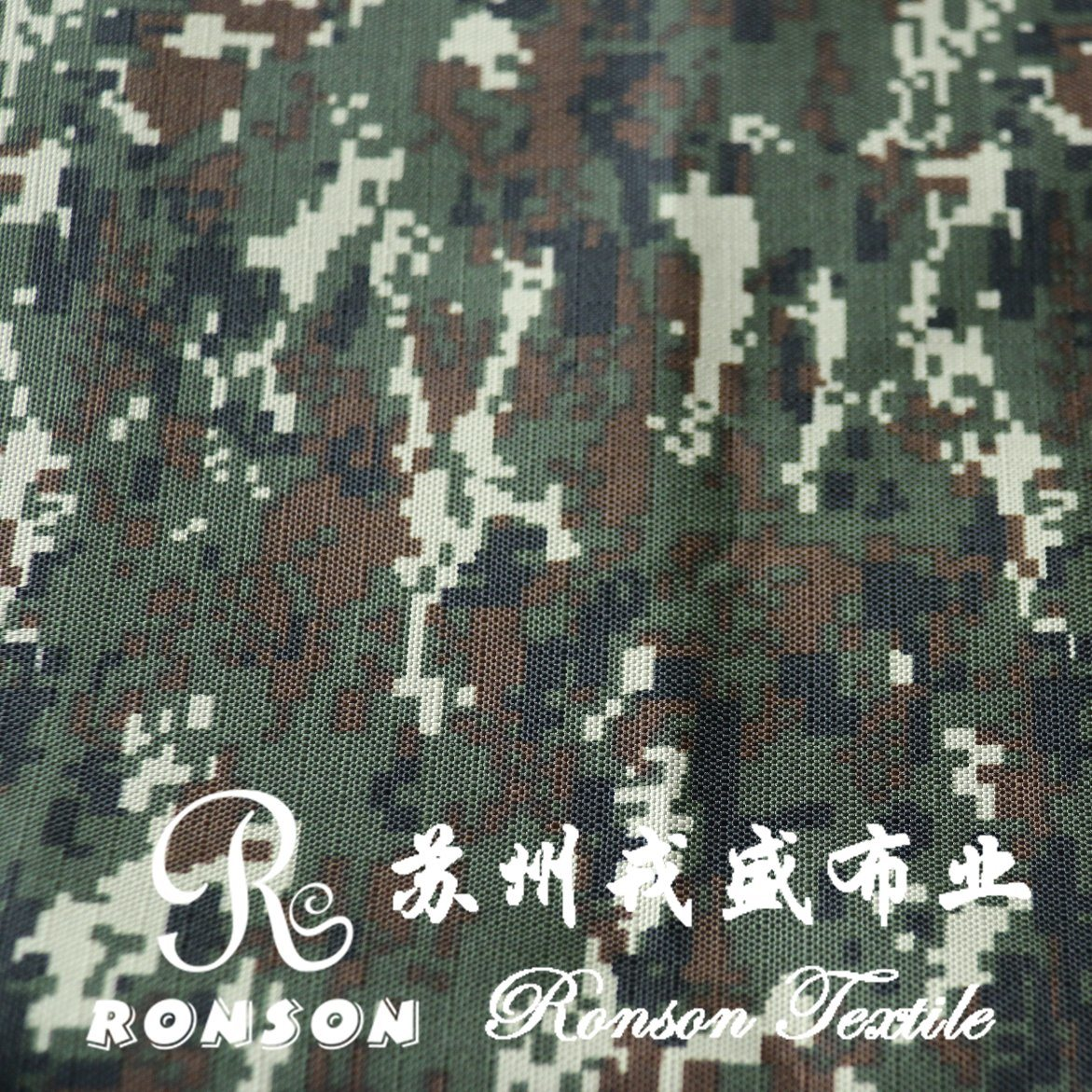 600d Ripstop Polyester Oxford Fabric, 0.5 Check Digital Camouflage