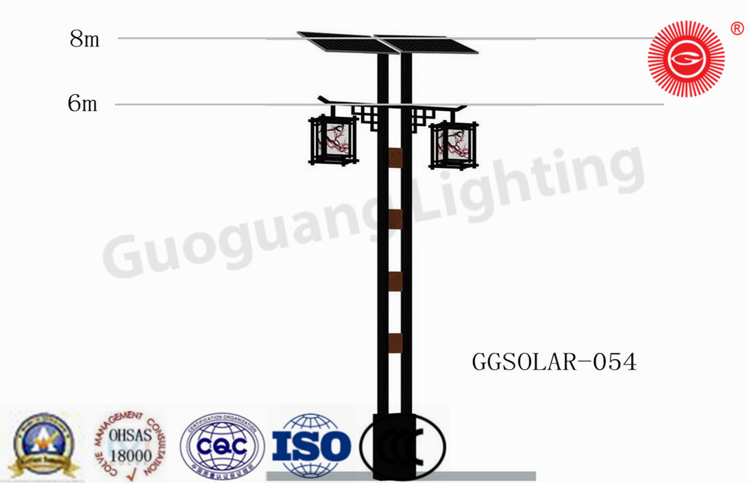 Ggsolar-054 Chinese Style Solar Energy Street Light