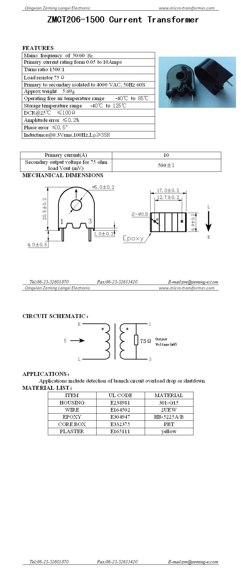 1500: 1 5mm Hole 10A 75ohm Mini PCB Mounting Current Transformer