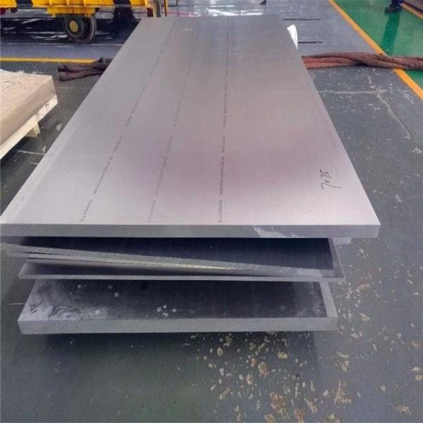 7075 Aluminum Plate Temper T6/T651 for Aircraft