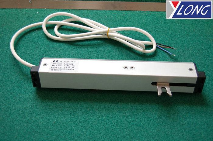 Automatic Muti-Point Window Lock Window Actuator