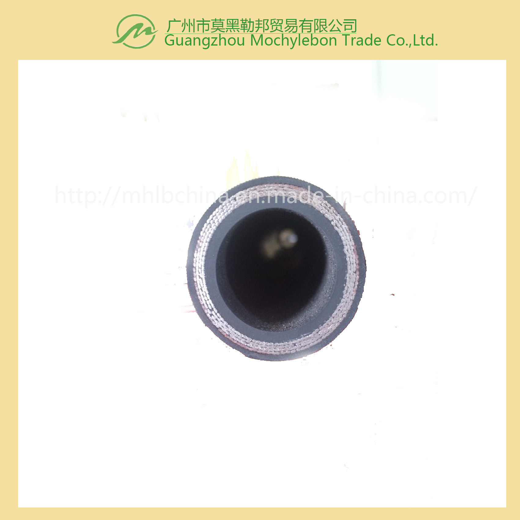Wire Spiral Hydraulic Hose (EN856 4SP-3/4)