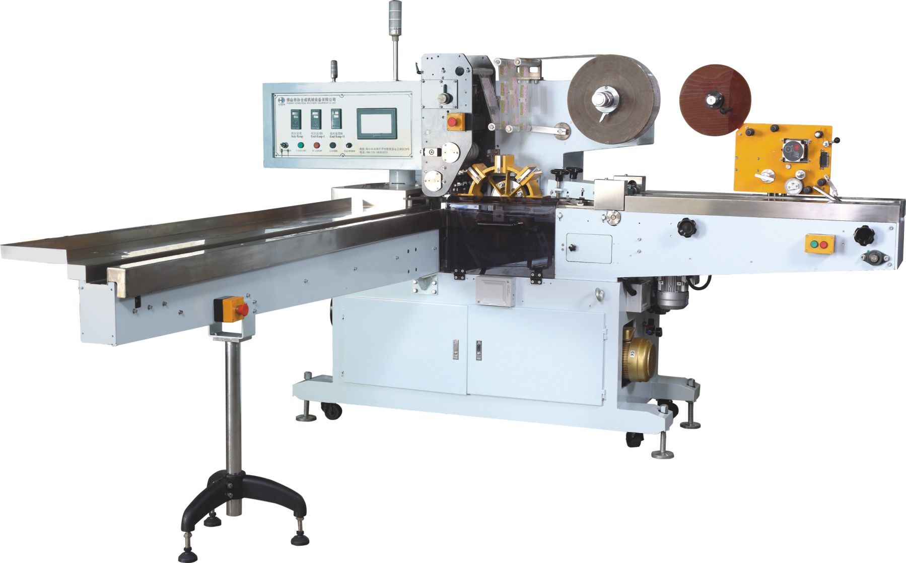 Full Automatic Handkerchief Paper Production Line Machine