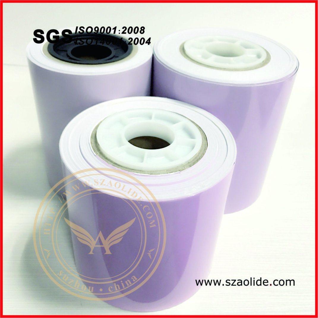 Aolide Digital Color Photo Paper
