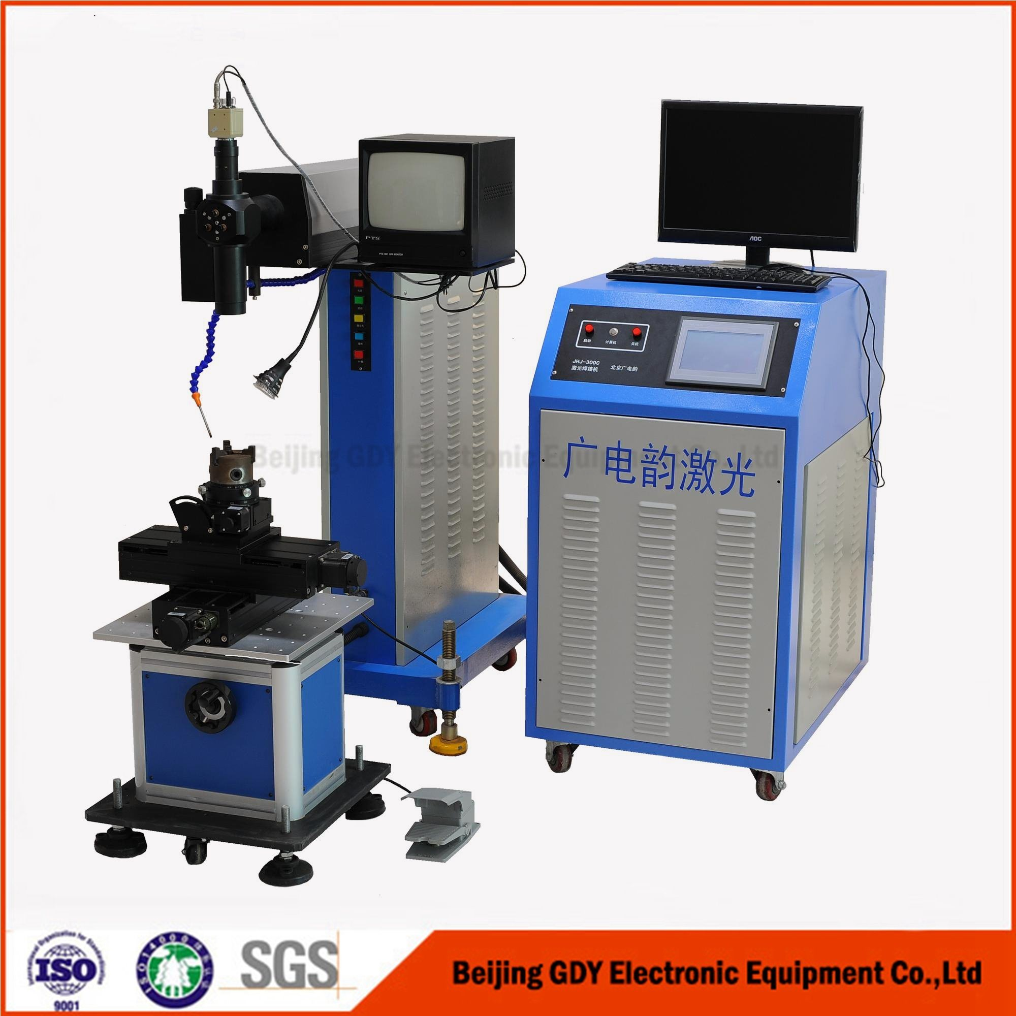 Precision Laser Welding Machine for Hardware