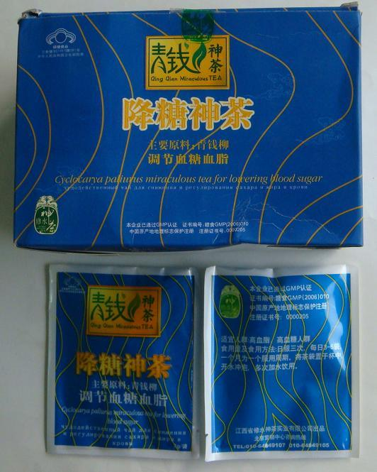 Special Herbal Tea for Diabetes