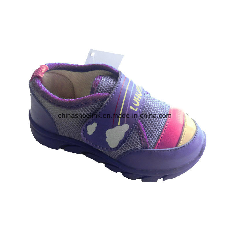 Fashion Baby Shoes, Outdoor Shoes, School Shoes