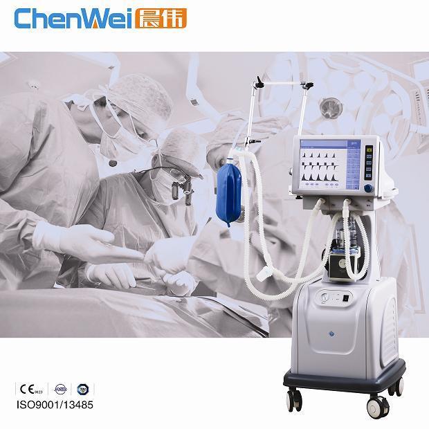 Medical Equipment Featured-ICU Ventilator Cwh-3010A