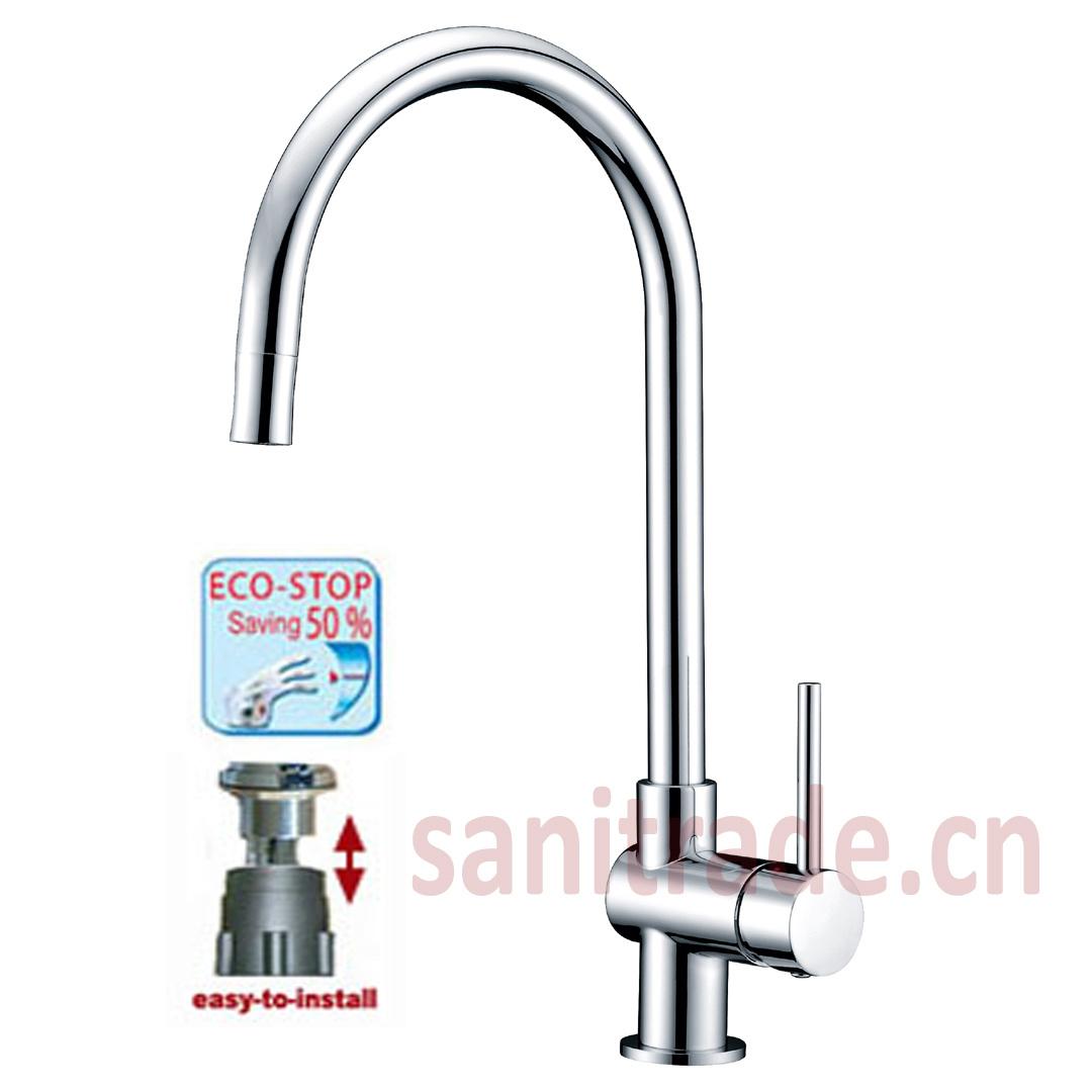 Kitchen Faucet - China Upc Kitchen Faucet, Kitchen Faucet