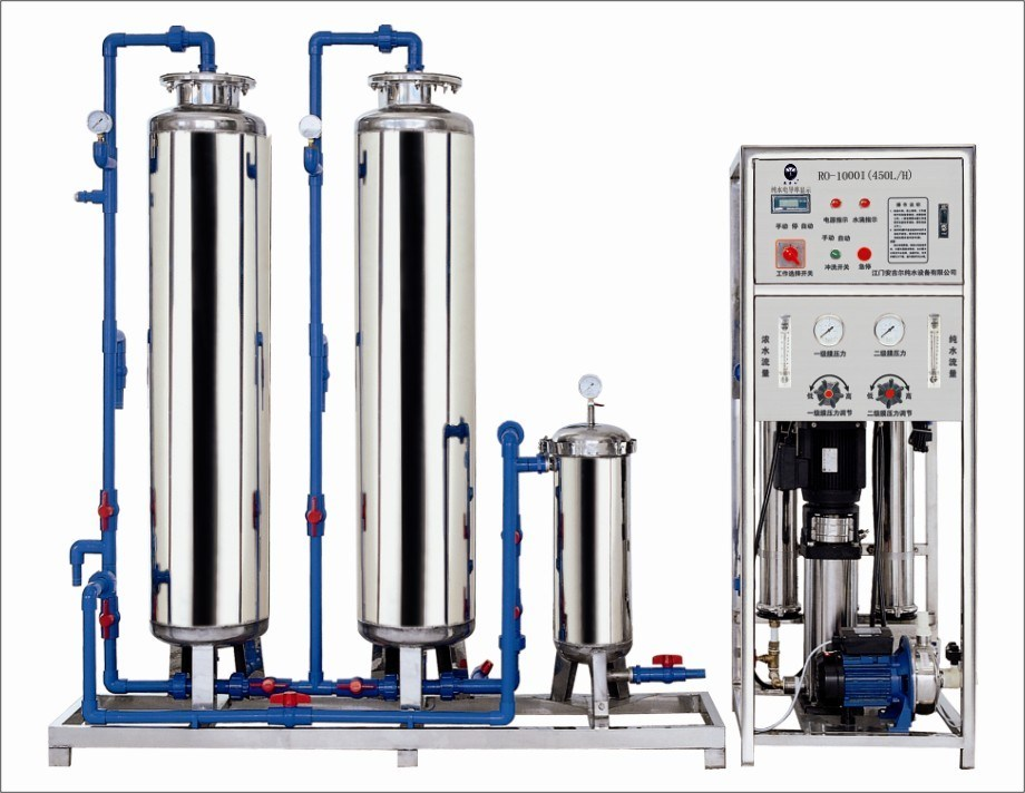 China Revers... Reverse Osmosis Water Systems
